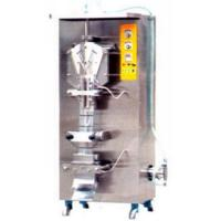 Buy cheap Automatic form-full sealing machine from wholesalers
