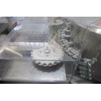 Buy cheap Parmaceutical Vial Filling Machine Tunnel Structure 2-30ml Suitable Size from wholesalers