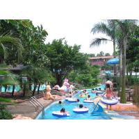 Buy cheap Spray Wave Relax Extreme Lazy River Water Park for Family Leisure Holidays from wholesalers
