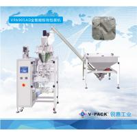 China General full automatic powder packaging machine large size for coffee on sale