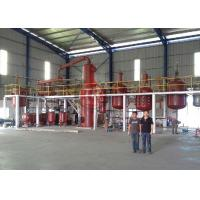 Used Oil To Base Oil Vacuum Distillation Equipment Low Noise For Refinery