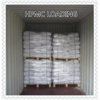 Buy cheap Industry grade white powder HPMC with raw materials cotton linters pulp from wholesalers
