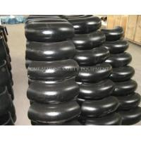 Buy cheap Pipe Fittings Alloy Steel Forged Weld Elbows from wholesalers