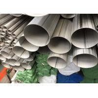 Buy cheap 2B Surface 304/316 Stainless Steel Welded Pipes For Industry 1/2''-16'' from wholesalers