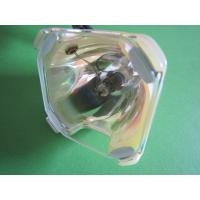Buy cheap Projector lamp for Benq from wholesalers