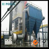Buy cheap Furnace Fume Filtration Industrial Dust Collector For High temeprature fumes from wholesalers