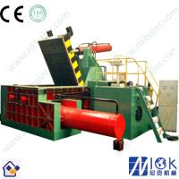 Buy cheap Scrap Metal Baler machine with good quality from wholesalers