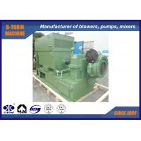 Buy cheap DN400 Single Stage Centrifugal Blowers with Aerial Aluminum Alloy impeller from wholesalers