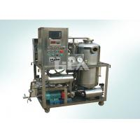 Buy cheap Phosphate Ester Fluids Vacuum Oil Purifier / Stainless Steel Oil Purification Machine from wholesalers