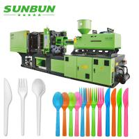 Buy cheap China Sunbun 140T central locking structure high quality cheap price horizontal injection molding machine from wholesalers