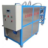Buy cheap Permanent Wet High Intensity Magnetic Separator / Stable Magnetic Slurry Magnetic Separator from wholesalers