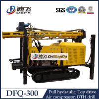 Buy cheap High Quality China DTH Down Hole Drill Rig DFQ-300 from wholesalers