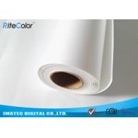 Buy cheap Fine Art Inkjet Canvas Printing / Plotters Printing 260gsm Matte Polyester Fabric Roll from wholesalers