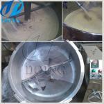 Buy cheap cassava garri processing machine from wholesalers