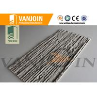 Buy cheap High Tech decorative Clay Wall Tile For Wall Decoration , Zero Pollution from wholesalers