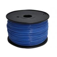 Buy cheap PLA 3MM Color Changing 3D Printer Filament product