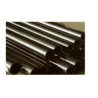 Buy cheap API 5CT Oil Tube from wholesalers