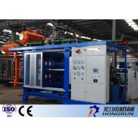 Buy cheap High Corrosion Resistance Styrofoam Molding Machine For Eps Fruit / Fish Box product
