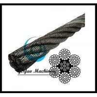 Buy cheap Bright Wire Rope EIPS IWRC-6X37 Class (Lineal Foot) from wholesalers