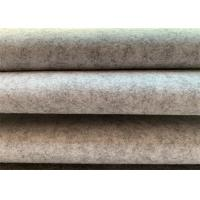 Buy cheap Upholstery Material Polyester Felt Fabric For Work Station Partition from wholesalers