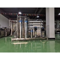 Buy cheap Water Processing 0.5T/H SUS316L RO Water Treatment Equipment/high product from wholesalers