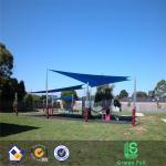 Buy cheap 100% HDPE sun shade sail/Polyethylene shade sail/outdoor garden  sun shade net (manufacturer & exporter) from wholesalers