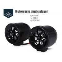 Buy cheap Alarm Audio Atv Motorcycle Parts , MP3 Player Anti Theft Alarm Motorcycle Exterior Parts from wholesalers