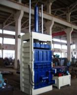 Buy cheap Waste Plastic Baler from wholesalers