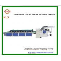 Buy cheap Laminate machine,color-printing surface box making machine,flute laminator machinery from wholesalers