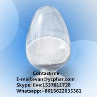 Buy cheap Skin Care Amino Acids γ-Polyglutamic acid CAS:25513-46-6 evan@ycphar.com from wholesalers
