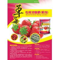 Buy cheap 15-5-15 Root cell divHarmless Strawberry Dedicated Water Flush Vegetable Garden Fertilizer from wholesalers