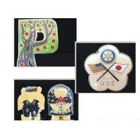Buy cheap Lapel Pins, Badges, Emblems from wholesalers