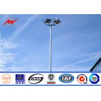 Buy cheap S355JR Polygonal 25m Galvanized Sports Light Poles With Electric Rasing System from wholesalers