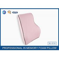 Buy cheap Custom PU Office Chair Cushion Memory Foam Lumbar Back Support Cushion Pillow from wholesalers