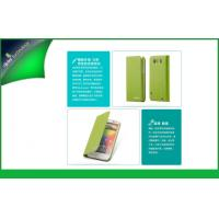 Buy cheap Eco-friendly Green Flip HTC Cell Phone Case ,  HTC Sensation XL Cases from wholesalers