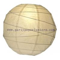 Buy cheap 20CM Straw - yellow  Round Party Paper Lantern , Indoor Paper Lanterns Wedding Decorations from wholesalers