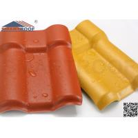 Buy cheap Flexible Width Spanish Synthetic Resin Roof Tile Thickness 2.3mm / 2.5mm / 3.0mm from wholesalers
