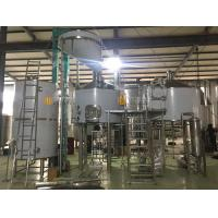 Buy cheap high quality 1000l 2000l 3000l industrial beer brewing equipment for brewpub product