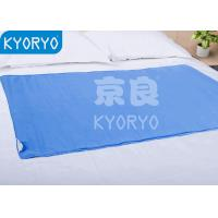 Buy cheap Hotel Home Hospital Cooling Gel Bed Pad For Sleeping and Relax / Sleeping Cooling Pad from wholesalers