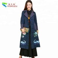 Buy cheap YIZHIQIU cottonpadded ladies embroidered dress coat from wholesalers