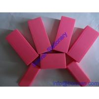 Buy cheap pink office eraser,pink rubber eraser,pink promotional eraser from factory from wholesalers