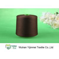Buy cheap Ring Spun / TFO Multi Color Polyester Core Spun Yarn Sewing Material Eco Friendly product