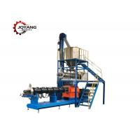 Buy cheap High Power Floating Fish Feed Machine Pellet Color Customized JY90/95 Model Number from wholesalers