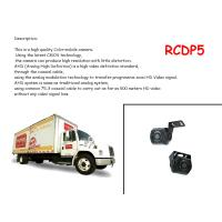 Buy cheap RECODA RCDP5 Car Reverse Camera 2.0 Megapixel 1080P 12VDC 12 Leds from wholesalers