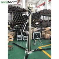 Buy cheap 9m lockable pneumatic telescopic mast 100kg payloads NR-2200-9000-100L antenna telescopic mast poles from wholesalers