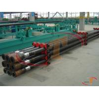 Buy cheap API 5D drill pipe, oilfield drill pipe from wholesalers