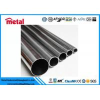 Buy cheap H14 Cold Drawn Aluminum Alloy Pipe 2 - 2500mm Out Diameter Mill Finished Surface from wholesalers