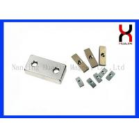Buy cheap Super Strong Countersunk Rare Earth Magnets One / Two Hole Optional from wholesalers