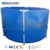 Buy cheap Molatank Flexible Ecnomic PVC 500L-40,000L Aquarium Fish Tank For Sale from wholesalers