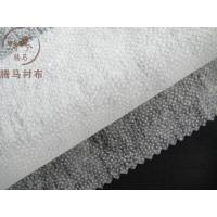 Buy cheap Sell 8012 nonwoven fusible interlining from wholesalers